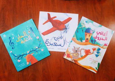 كتب تعليمية عربية